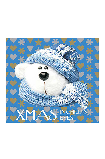 Обуч. диск DVD-104-02 XMAS IN CHILD EYES""""